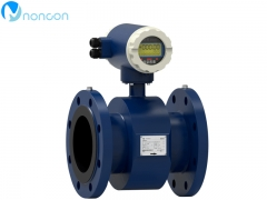 Intelligent Type Flow Meter